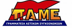 ΓΡΑΜΜΑΤΕΙΑ1