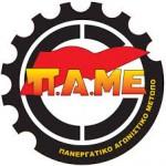 Logo PAME2
