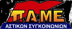 Original2 logo