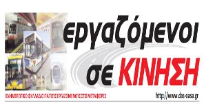 Logo Efimerida